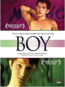 Gay boy muvi